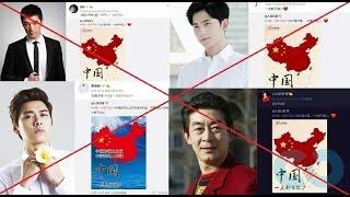 TopSaoHoa - Fans Việt kịch liệt tẩy chay sao Hoa Ngữ vì công khai ủng hộ