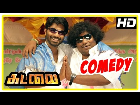 Xxx Mp4 Kadalai Tamil Movie Comedy Scenes Part 2 Ma Ka Pa Yogi Babu John Vijay Manobala Aishwarya 3gp Sex