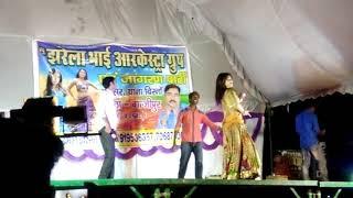 माज़ा मारे आइह ए इअरऊ Maza Mare Aaihe Ae Yarau  Pramod Premi Arkestra 2018 Bhojpuri