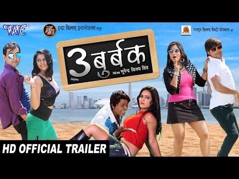 Xxx Mp4 Teen Budbak Official Trailer Rakesh Mishra Shubhi Sharma Bhojpuri Superhit Movie 2017 3gp Sex
