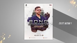 Doi Fuchka | Dhol In The Club Mix |  Karthik Saha | Bong Countdown | Audio