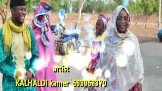 KALHALDI CAMEROUN