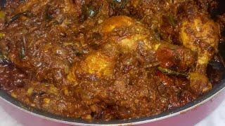 Nadan chicken roast recipe kerala style(Christmas special)