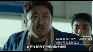 KinoINDIE名人會客室:膝關節談韓國電影