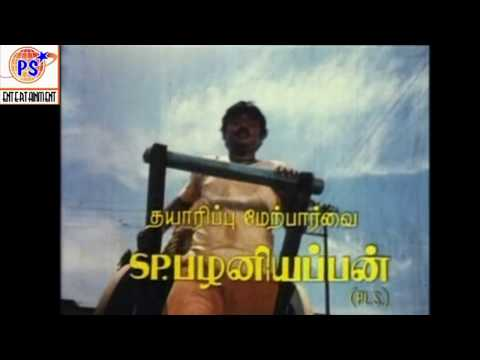 பாழும் வயிறுதான் || Pazhum vayiruthaan ||  Malaysia Vasudevan H D Sad  Tamil Video Song