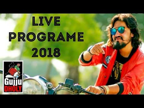 Xxx Mp4 Vijay Suvada Live Programme 2018 Vijay Suvada Live 2018 Vijay Suvada Garba 3gp Sex