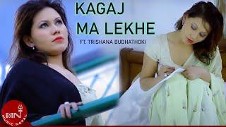 Kagaj Ma Lekhe by Hari Lamsal HD