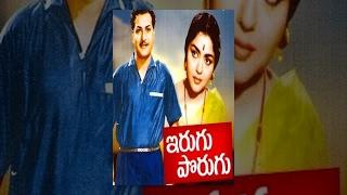 Irugu Porugu Telugu Full Movie : N t r,Krishan Kumari