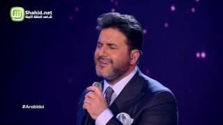 Arab Idol – العروض المباشرة – ملحم زين – عندك هواية