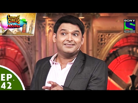 Xxx Mp4 Comedy Circus Ke Ajoobe Ep 42 Kapil Sharma As Father 3gp Sex