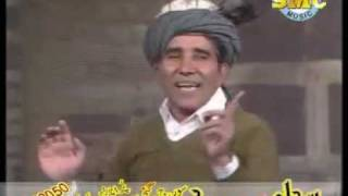 pashto old song