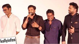 Sakka Podu Podu Raja Full Audio Launch | STR | Dhanush| Santhanam