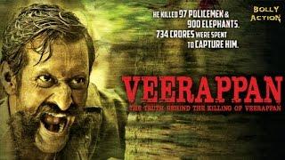 Veerappan Official Trailers | Hindi Trailer | Sachiin J Joshi