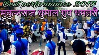 Best performance MUKUNDRAJ DHUMAL GROUP DHAMTARI(C.G)