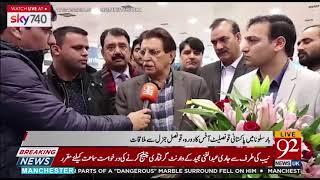 Barcelona : AJK PM Raja Farooq in town to attend Kashmir day event | 16 February 2019 | UK News