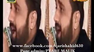 BachPan se hi Sarkar Ke Tukdo Pe Pala hu, By -Qari Shahid Mahmood