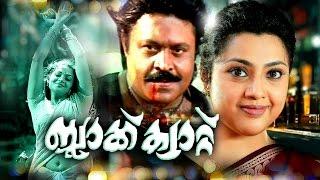 Black Cat Malayalam Full Movie || Suresh Gopi Super Action Movie 2016 | Malayalam Action Movies Full