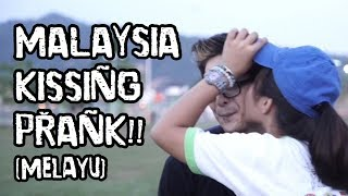 Malaysia (MALAY) Kissing Prank!!