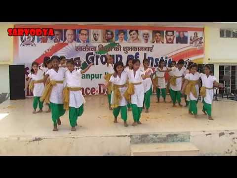 Xxx Mp4 Dance By Students On Ladke Ki Tarah Ladki Bhi Maa Ki God Me Hasti Roti Hain 15 August 2016 3gp Sex