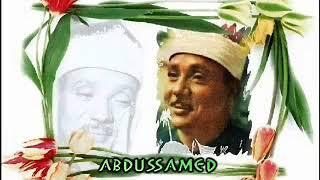 Sheikh Abdul Basit Abdul Samad: Must Listen: Qirat 22