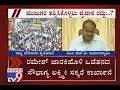 Download Video Download CM HD Kumaraswamy Reportedly Cancelled Belagavi Visit To Avoid Embarassment 3GP MP4 FLV
