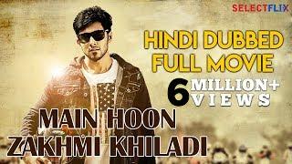 Main Hoon Zakhmi Khiladi (Naanu Mattu Varalakshmi) - Hindi Dubbed Full Movie | Prithvi | Malavika