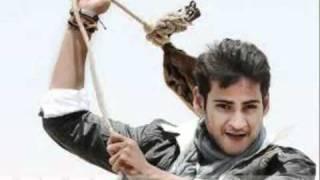 Mahesh Khaleja Full Song Om Namo Shiva Rudhraaya (Sada Shiva)  with Telugu Lyrics.mp4