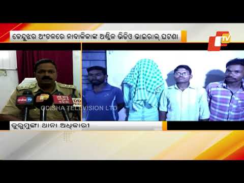Xxx Mp4 Four Arrested For Making Young Couple S Video Viral In Keonjhar 3gp Sex