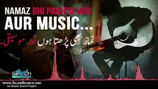 Namaz bhi aur Music bhi...    IslamSearch