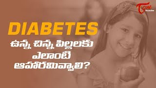 Diabetes Diet in Children |  Diet Guide For Diabetes | Dr. Janaki Srinath