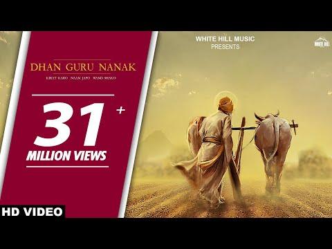 Dhan Guru Nanak | Diljit Dosanjh | Pankaj Batra | White Hill Music