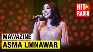 MAWAZINE 2017: ASMA LMNAWAR MNOUWDAHA
