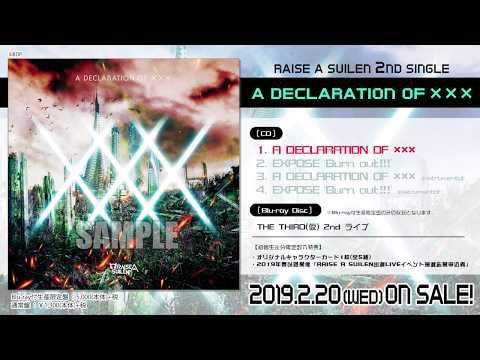 Xxx Mp4 【試聴動画】RAISE A SUILEN 2nd Single「A DECLARATION OF ×××」 2 20発売 3gp Sex