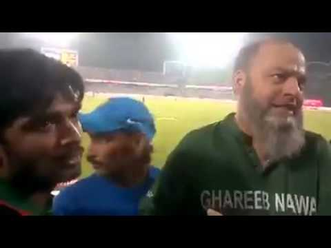 Xxx Mp4 Pakistani Supporter Bashir Chaca Harassed By Bd Fa 3gp Sex