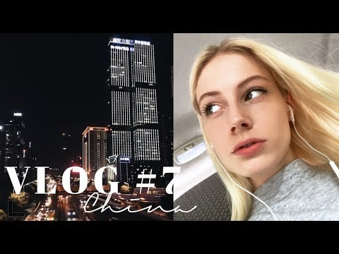 Xxx Mp4 VLOG 7 L China L Chinese Model Industry L Come To Work With Me 3gp Sex