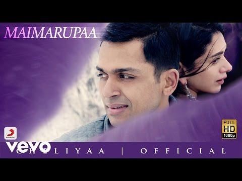 A Minute of Maimarupaa - Cheliyaa | Mani Ratnam | AR Rahman | Karthi