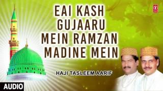♫ Islamic Qawwali : ऐ काश गुज़ारू मैं रमज़ान मदिने में (Audio) : HAJI TASLEEM AARIF  || T-Series