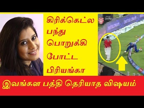 Xxx Mp4 VIJAY TV ANCHOR PRIYANKA WAS A BALL GIRL IN IPL VIJAY TELEVISION AWARDS BEST ANCHOR 3gp Sex