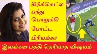 VIJAY TV ANCHOR PRIYANKA WAS A BALL GIRL IN IPL | VIJAY TELEVISION AWARDS BEST ANCHOR