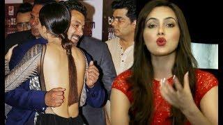 Sana Khan Angry Reaction On Salman Khan Awkward Hug