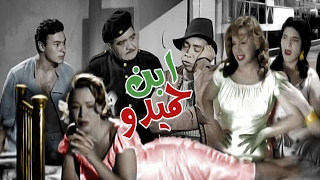 فيلم ابن حميدو