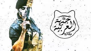 FG - Sessiz Kalabalık ( Best Oriental Trap Beats / Persian Music )