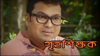 Siddiq Funny Drama