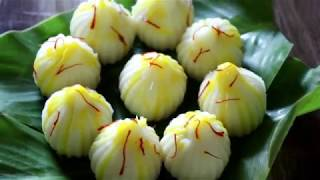सूजी के उकडीके मोदक- Ganesh Chaturthi Special | Modak recipe-Hindi | How to make Modak step by step