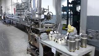 Jema International Food Products Inc., - Tomato Processing Plant Auction