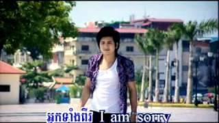 I am sorry - Preab Sovath - RHM 162