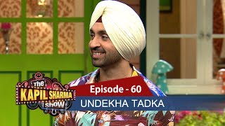 Undekha Tadka | Ep 60 | The Kapil Sharma Show | SonyLIV | HD