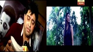 Song of upcoming Bengali film Ekla Aakash