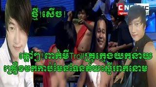 Peakmi - Khmer Comedy- CBS- CNC Comedy - 02 December 2016
