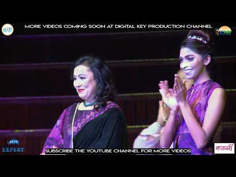 Xxx Mp4 Fashion Show Nikita Chandak Alisha Rai Benisha Hamal Barsha Raut Swastima Muku Design 3gp Sex